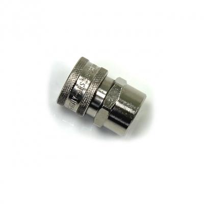 Verschlusskupplung - 1/2 IG BSP - 30 l/min - 90°C